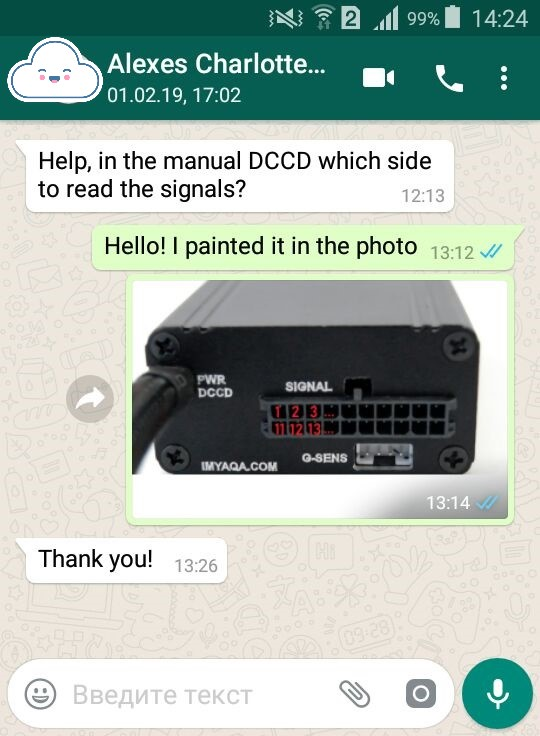 Dccd Controller